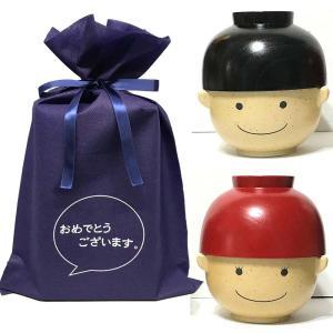 送料無料 【おめでとうございますギフトL】 まんぷくペアセット【L】 夫婦茶碗 プレゼント 茶碗 セット おもしろグッズ zakkayafree