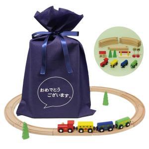 送料無料 【おめでとうございますギフトL】ウッデントイ トレインセット【L】 木製 電車 おもちゃ 木のおもちゃ 知育 木製玩具 プレゼント 雑貨 ラッピング|zakkayafree