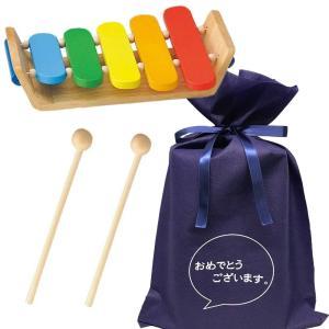送料無料 【おめでとうございますギフトL】ウッテ゛ントイ カラフルもっきん【L】 木琴 おもちゃ 木のおもちゃ 楽器 知育 木製玩具 プレゼント 雑貨 ラッピング|zakkayafree