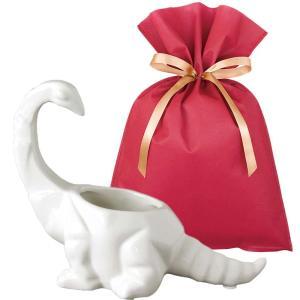 送料無料 ダイナソーポット ブラキオサウルス(ホワイト)ギフトセット【L】 恐竜 グッズ プレゼント 植木鉢 おしゃれ 室内 小物入れ プレゼント zakkayafree