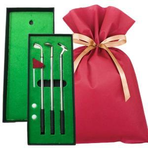 【送料込】ゴルフセット ギフトセット【L】 ボールペン ギフト プレゼント 男性 3色ボールペン|zakkayafree