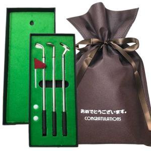 【送料込】【おめでとうございますギフト】ゴルフセット【L】 ボールペン ギフト プレゼント 男性 3色ボールペン プレゼント zakkayafree