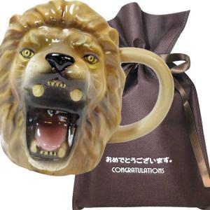 【送料込】【おめでとうございますギフト】ライオンのマグカップ【L】 マグカップ ティーカップ コーヒーカップ 動物 おもしろ プレゼント zakkayafree