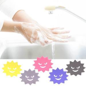 【あすつく】送料込 ばいきん紙せっけん アソートセット(120枚入り) 石鹸 紙石鹸 子供 手洗い 可愛い 溶ける セット|zakkayafree