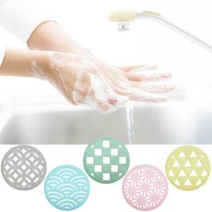 【あすつく】送料込 わがらの紙せっけん アソートセット(120枚入り) 石鹸 紙石鹸 子供 手洗い 可愛い 溶ける セット|zakkayafree