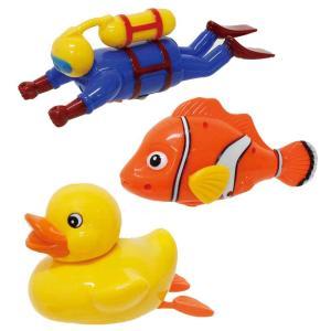 送料込 バスタブファン(クマノミ・アヒル・ダイバー)3個セット お風呂 泳ぐ おもちゃ あひる 魚 ニモ ダイバー|zakkayafree