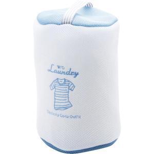 W/D ランドリーネット 筒型 BLUE 洗濯ネット おしゃれ ランドリーネット トラベルポーチ 洗濯機 ネット zakkayafree