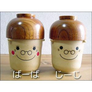 敬老の日プレゼント 湯呑み 湯飲み 茶碗 セット まんぷく湯...