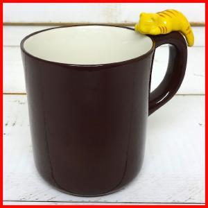 だらけねこマグ とらねこ マグカップ コーヒー お茶用品 ティーカップ 茶器 ねこ グッズ 猫 雑貨|zakkayafree