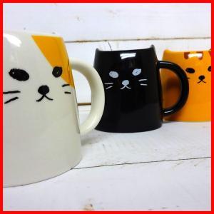 ねこのマグカップ マグカップ コーヒー お茶用品 ティーカップ 茶器 ねこ グッズ 猫 雑貨|zakkayafree