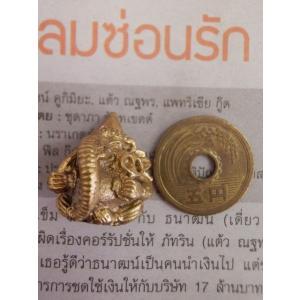 小さな神像 まんまるガネーシャ神 球体 アジア雑貨 エスニック雑貨 インテリア 学業 商売繁盛の神様 真鍮 ブラス zakkayakaeru