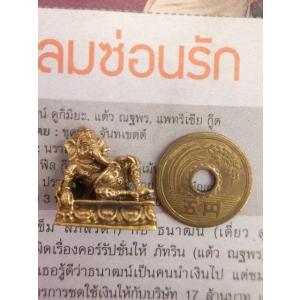 小さな神像 くつろぐガネーシャ神 アジア雑貨 エスニック雑貨 インテリア 学業 商売繁盛の神様 真鍮 ブラス T19-1-44 zakkayakaeru