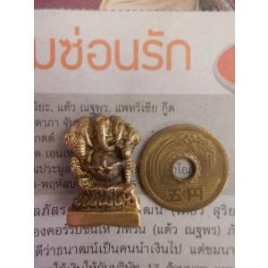 小さな神像 5つ頭のガネーシャ神 アジア雑貨 エスニック雑貨 インテリア 学業 商売繁盛の神様 真鍮 ブラス zakkayakaeru