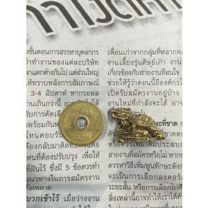 小さな真鍮像 龍亀 ロングイ タイ製 真鍮  カッコいいなー、何だろなーと思いながら仕入れたのが最初...