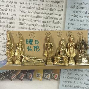小さな仏像 曜日仏陀 日曜から土曜までバラ売り Buddha タイ雑貨 アジア雑貨 エスニック雑貨 インテリア 真鍮 ブラス zakkayakaeru