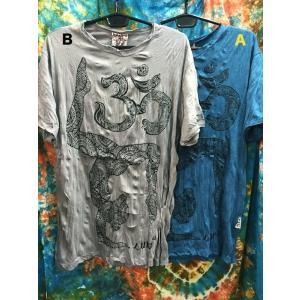 アジアンTシャツ/YOGA ヨガ オーム OM グレー.ブルー 青 メンズTシャツ アジア エスニック sure バックプリント 着心地抜群 シワ加工|zakkayakaeru