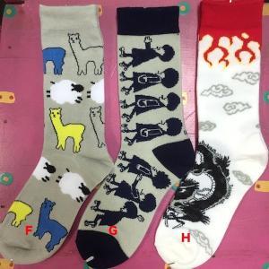 アルパカ&羊 ローラースケート ドラゴン フリーサイズソックス 靴下 メンズ レディース  エスニック アジアン 23〜27cm|zakkayakaeru