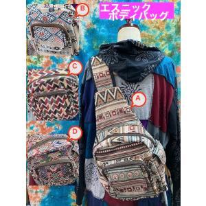大人のボディバッグ 4種類 カジュアルにもエスニックにも 男女共用 内ポケットあり!|zakkayakaeru