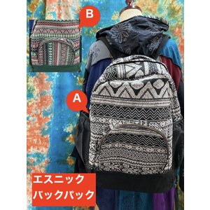 大人のエスニックバックパック リュックサック 2種類 カジュアルにもエスニックにも 男女共用 内ポケットあり! デイバッグ 黒 緑 ブラック グリーン|zakkayakaeru