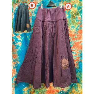 大きな蓮が素敵なロングスカート マキシ丈スカート 2色 紫 黒 パープル ブラック エスニック アジアン 大人のロングスカート ギャザースカート zakkayakaeru