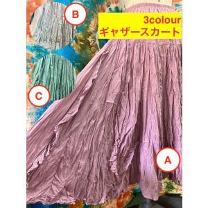 春夏ギャザースカート 淡色3カラー 75cm ライトパープル ライトグレー アクアグリーン アジアン 大人のギャザースカート フレアスカート zakkayakaeru