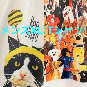 メンズTシャツ/猫好き 犬好き 白いTシャツ メンズL〜XL アジアTシャツ 動物 アニマル|zakkayakaeru