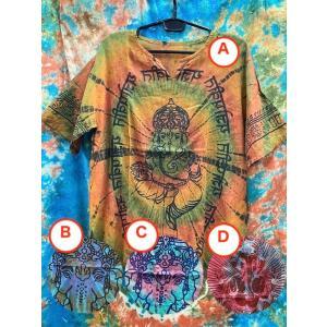 送料込 夏のシャツ メンズシャツ サバイシャツ 半袖 タイダイ染め ガネーシャ 3柄4種  男女兼用 さらっとコットン ヒッピー クルタ zakkayakaeru