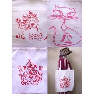 丁度いい!キャンパスA4サイズのトートバッグ ガネーシャ 猫 祭? 動物 アニマル 神様 ファスナー付|zakkayakaeru