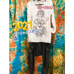 服福袋*エスニック福袋 服3着+バッグ ユニセックス向けセットA レディースM〜メンズSサイズ ガネーシャ サルエルパンツ 他|zakkayakaeru