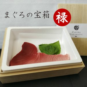 口でトロけるトロトロ食感 お中元 マグロ 刺身 大トロ 赤身 クロマグロ 500g|zakobanakamatsu-ys