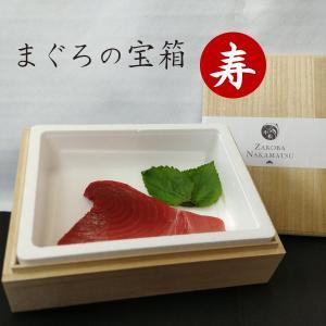 口でトロけるトロトロ食感 お中元 マグロ 刺身 中トロ 赤身 クロマグロ 500g|zakobanakamatsu-ys