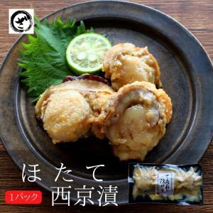 貝のうまみとお味噌が調和した特別な味わい。分厚く食べ応えのある身は、柔らかくて食べやすい。