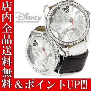 ポイント5倍 送料無料 disney_y 腕時計 ディズニー...