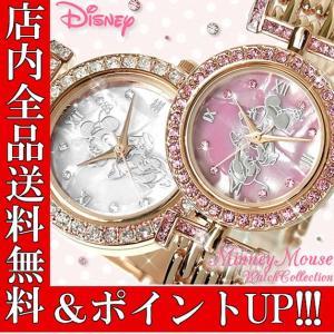 ポイント5倍 送料無料 腕時計 ディズニー Disney ミ...
