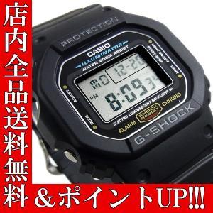 ポイント5倍 送料無料 カシオ CASIO Gショック ジーショック メンズ 腕時計 スピードモデル DW-5600E-1