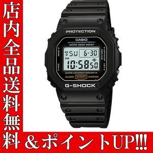 ポイント5倍 送料無料 CASIO カシオ G-SHOCK ...