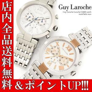 ポイント2倍 送料無料 腕時計 メンズ 腕時計 ブランド 時...