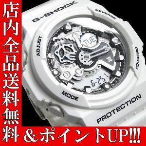 ポイント5倍 送料無料 G-SHOCK カシオ 腕時計 CA...