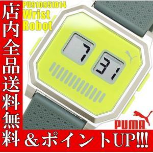 ポイント2倍 送料無料 PUMA TIME プーマ タイム ...
