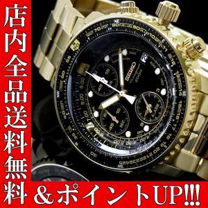 ポイント5倍 送料無料 セイコー SEIKO 腕時計 メンズ...