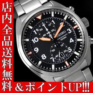 ポイント5倍 送料無料 クロノグラフ セイコー 腕時計 メン...