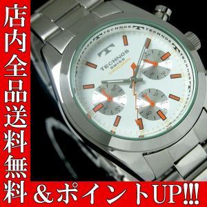 ポイント2倍 送料無料 メンズ 腕時計 クロノグラフ ウォッ...