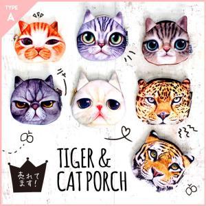 猫 ポーチ ねこポーチ  猫雑貨 ねこ ネコ コインケース 財布 小銭入れ 小物入れ cat プチプラ激安|zakzak
