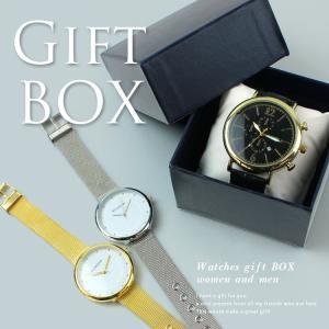 ボックス ギフトボックス プレゼント ギフト 腕時計 箱 ボックス ジュエリーボックス 誕生日 結婚式 ラッピング ギフト 激安|zakzak