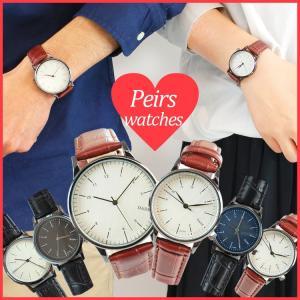レディース 腕時計  腕時計 腕時計 男女兼用 ユニセックス 記念日 ペアウォッチ ビッグフェイス シンプル|zakzak