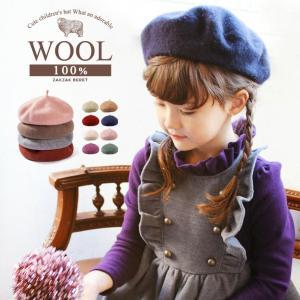 ベレー帽 キッズ 子供 ベビー 子ども用 おしゃれ かわいい こども服 秋冬 フェドラ 帽子 女の子 男の子 ウール 子ども フェルト 帽子|zakzak