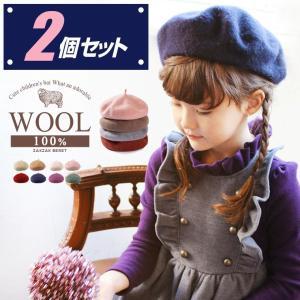 ff7236adb2b6d ベレー帽 キッズ 子供 ベビー 子ども用 おしゃれ かわいい こども服 秋冬 フェドラ 帽子 女の子 男の子 ウール 子ども フェルト 帽子