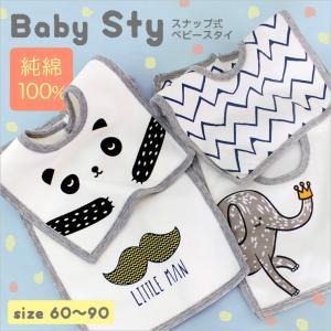 スタイ よだれかけ 可愛い 赤ちゃん 360度 回転 ベビー 食事用 ベビー 前掛け ベビー用品 お食事エプロン 可愛い|zakzak