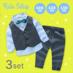 子供服 3ピース スーツ こども 可愛い ファッション セット 紳士 男の子 シャツ チョッキ ズボン 可愛い 激安 人気|zakzak