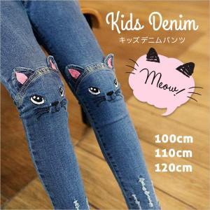 キッズ デニムパンツ 女の子 韓国 1100cm 110cm 120cm かわいい 猫 ねこ 子供 女 ジーパン おしゃれ  安い 人気 ズボン ジーンズ|zakzak